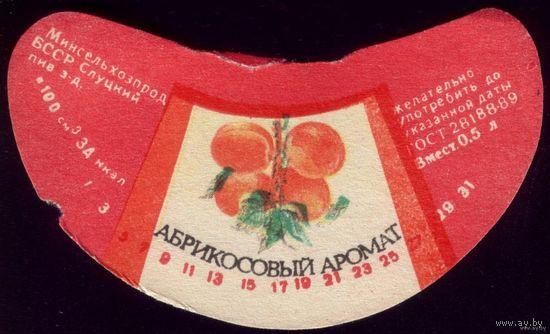 Этикетка Абрикосовый аромат Слуцк