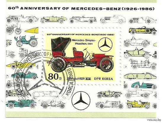 Транспорт. 60 лет Мерседес Бенц. КНДР 1986 г. (Корея) Серия + блок