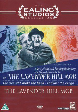 Банда с Лавендер-Хилл / The Lavender Hill Mob (Алек Гиннесс ,Одри Хепберн) DVD5