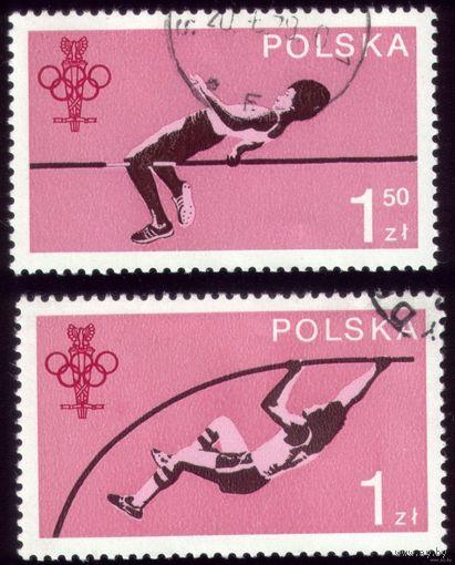 2 марки 1979 год Польша Олимпиада