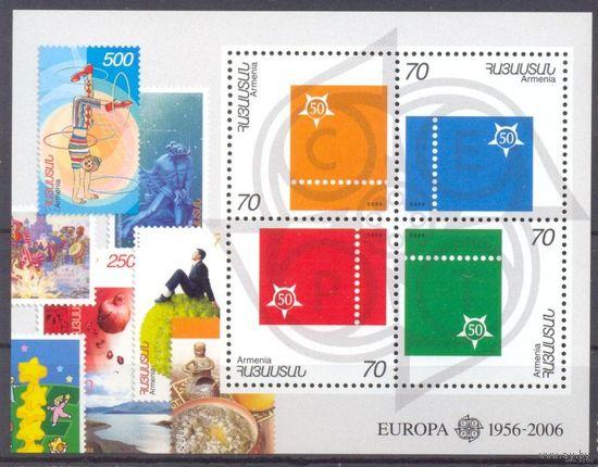 Армения Европа марки 50 лет