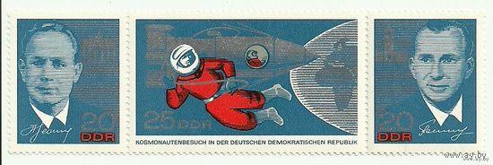 Восход-2. ГДР (Германия) 1965 космос сцепка негаш.
