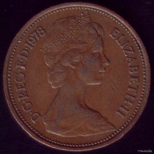 2 пенса 1978 год Великобритания