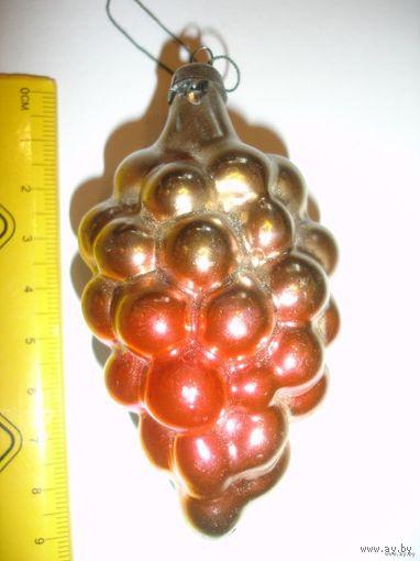 Ёлочная игрушка виноград СССР