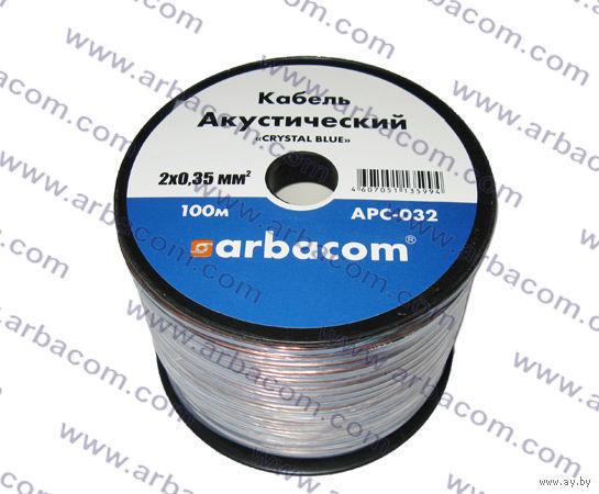 Кабель (провод) акустический прозрачный, 2*0,75мм.кв, 2*1,5мм.кв,2*2,0мм.кв