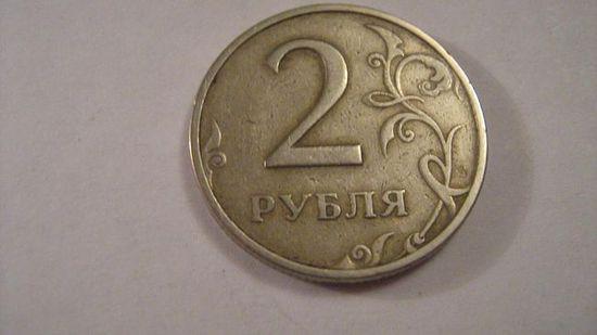 Монета 2 рубля 1997 год.Банк России.