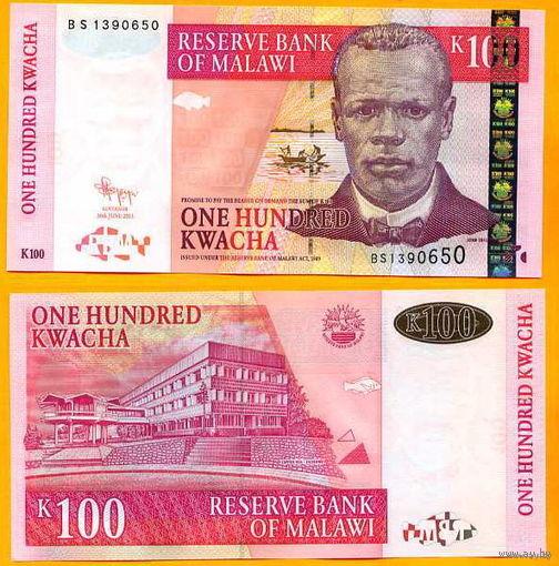 Малави 100 КВАЧА 2011г.  UNC распродажа