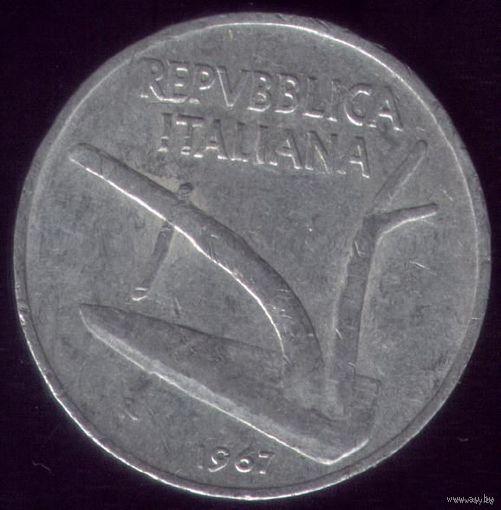 10 Лир 1967 год Италия