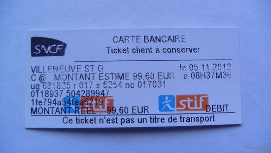 Билет Францыя CARTE BANKAIRE. распродажа