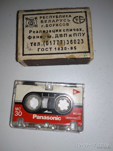 Аудиокассета кассета мини для диктофона Panasonic MC 30