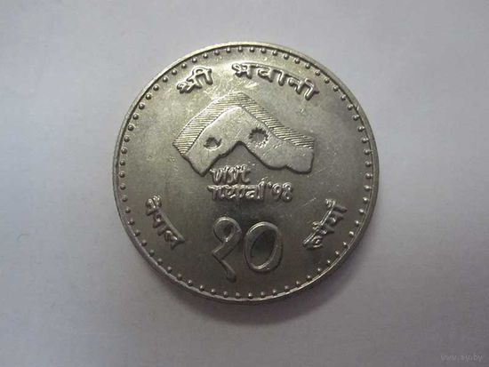 10 Рупий 1997 (Непал)
