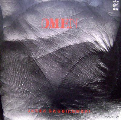 Jacek Skubikowski -  Omen - LP - 1990