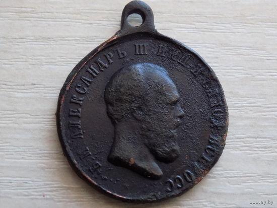 МЕДАЛЬ В ПАМЯТЬ КОРОНАЦИИ АЛЕКСАНДРА 3,1883ГОД