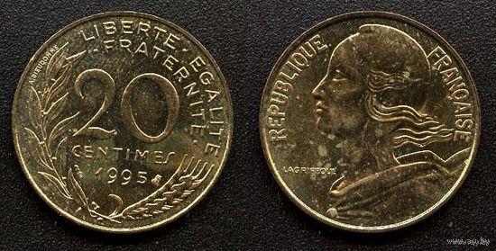 Франция. 20 сантимов 1995 г   распродажа