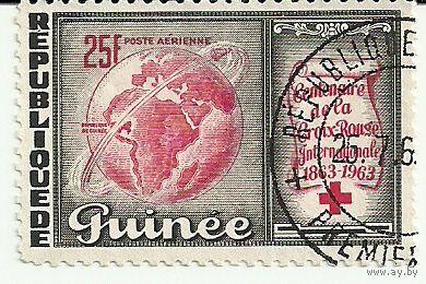 Космос. Гвинея 1963