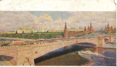 Московский Кремль. Худ. Б.С. Жарков