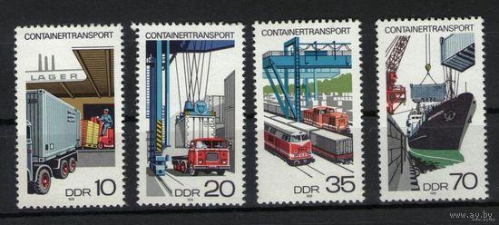 ГДР 1978г. Mi N 2326-2329 Транспорт для контейнерных перевозок