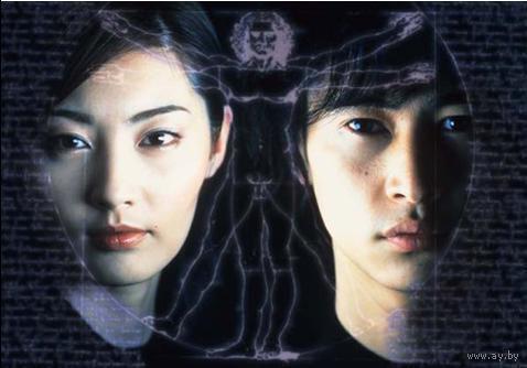 Длинное любовное письмо / Дрейфующая аудитория / Rongu Rabureta. Любовная дорама (Япония). Все 11 серий (2 двд)
