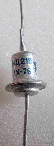Диод МД218