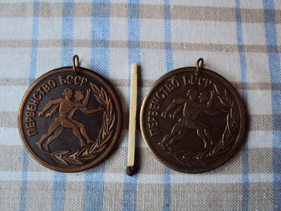 Медали по лёгкой атлетики за 2 и 3 место на республиканских соревнованиях 1971 1972 годов.