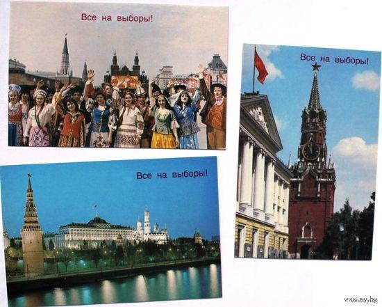 """Календарики """"Все на выборы"""" (Москва), 1984"""