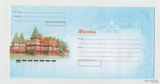 Москва Коломенское