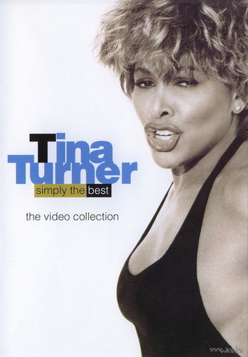Tina Turner - Simply The Best (2002) DVD5