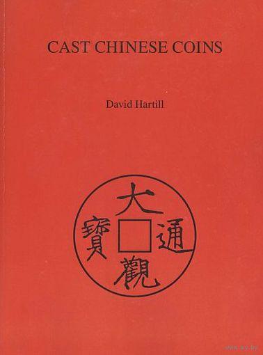 Каталог литых монет Китая - David Hartill - на CD