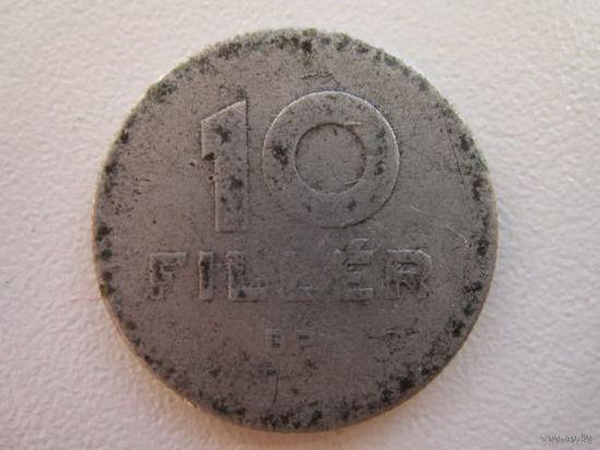 10 филлеров 1957 KM#547 (Венгрия)