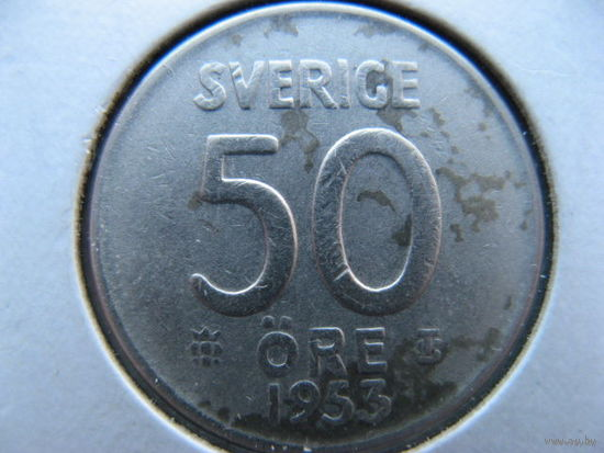 Швеция 50 эре 1953 г. серебро