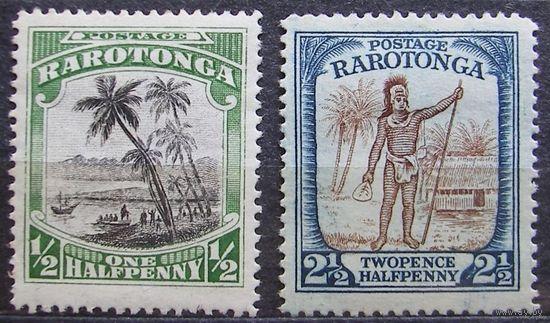 Британские колонии. Острова Кука. Раротонга. Лот 5