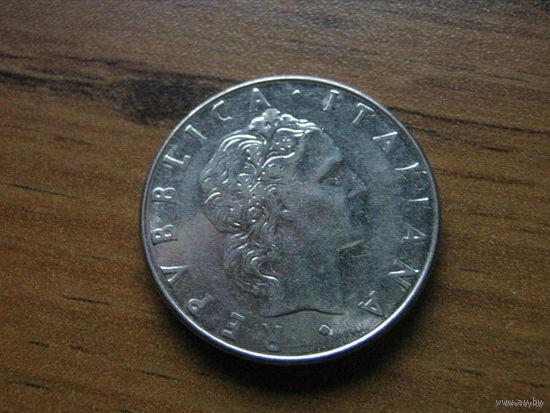 Италия 50 лир 1979_1