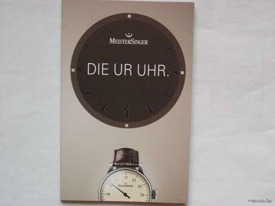 Каталог швейцарских часов MeisterSinger
