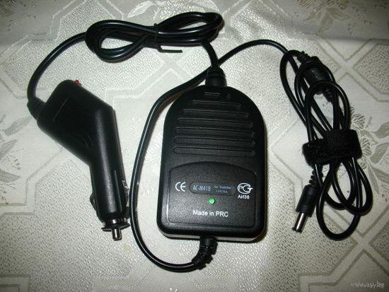 Автомобильное Зарядное Устройство для ноутбуков TOSHIBA, AC-M418, 15V/5A/75W