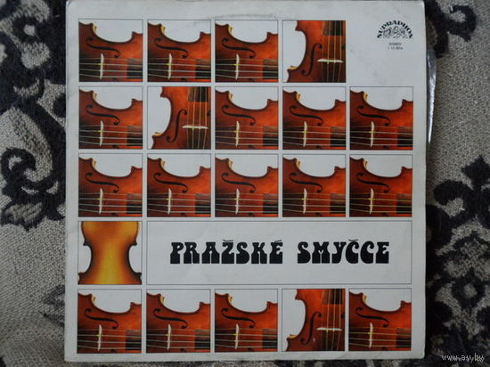 Prazske smycce ( пражские смычки ) - Prazske smycce - Supraphon, Чехословакия - 1976 г.