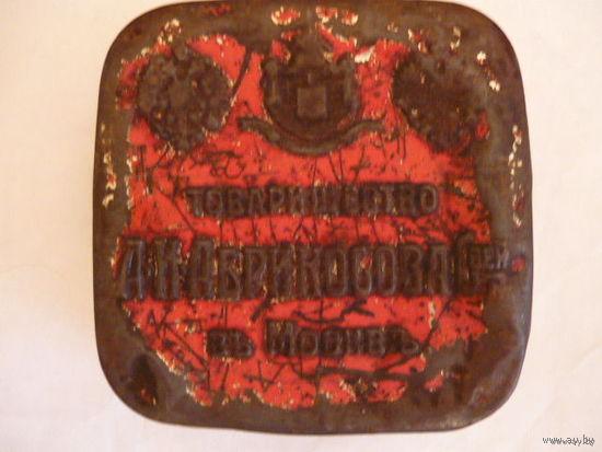 Жестяная каробка :Товарищество Обрикосова, Москва