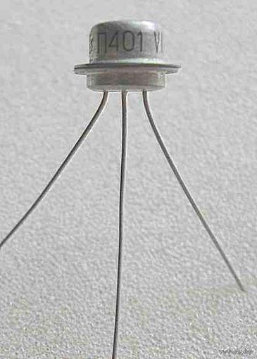 Транзистор П401
