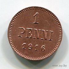 ФИНЛЯНДИЯ - ПЕННИ 1916