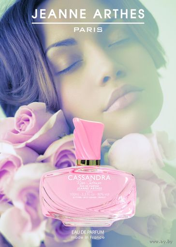 Jeanne Arthes CASSANDRA Rose Intense Парфюмерная вода (EDP) 100мл
