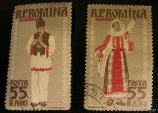 Румыния, костюмы
