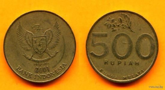 Индонезия 500 РУПИЙ 2001г.  распродажа