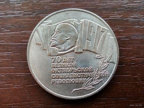 Нечастая юбилейная монета СССР - 5 рублей 1987, шайба. Торг уместен.