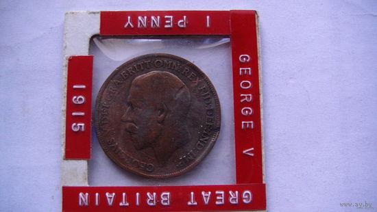 Великобритания 1 пенни 1915г в холдере.  распродажа