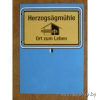 """""""100-летие образования области Herzogsagmuhle в Германии"""", 1994 г., открытка"""