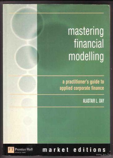 Mastering Financial Modelling + СD /Освоение финансового моделирования корпоративных финансов на англ.яз./