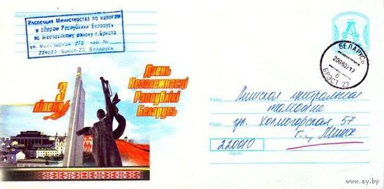 """2007. Конверт, прошедший почту """"3 лiпеня. Дзень незалежнасцi Рэспублiкi Беларусь"""""""