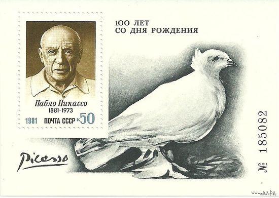 П.Пикассо. Блок негаш. 1981 искусство СССР