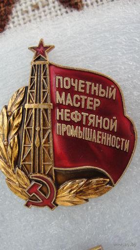 Распродажа коллекции с 1 рубля!