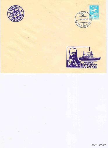 "Ледокол ""Адмирал Макаров"" 1987г."
