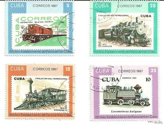 Локомотивы. Серия 4 марки 1987 транспорт Куба